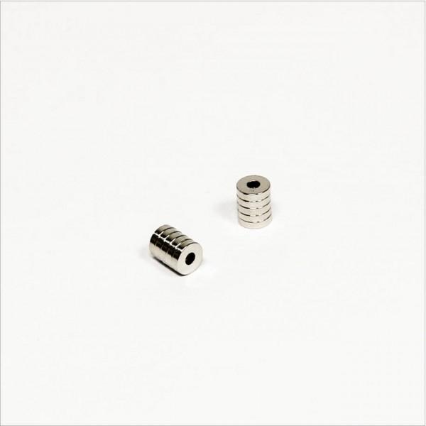 D4-d1,5x1mm - N48 NdFeB Ring Magnet - NiCuNi
