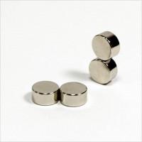 D8x4mm - N48 NdFeB Scheiben Magnet diametral - NiCuNi