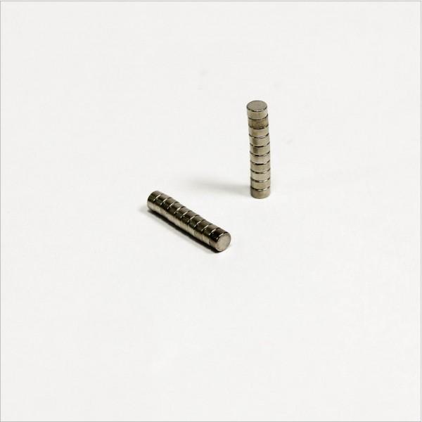D2x1mm - N48 NdFeB Scheiben Magnet - NiCuNi