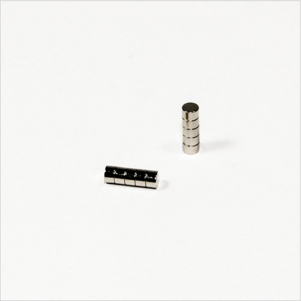 D2,5x1,5mm - N48 NdFeB Scheiben Magnet - NiCuNi