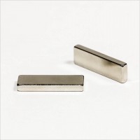 25x7,8x3mm - N48 NdFeB Quader Magnet - NiCuNi