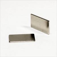 20x12x1mm - N45 NdFeB Quader Magnet - NiCuNi