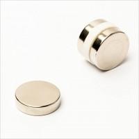 D20x5mm - N42 NdFeB Scheiben Magnet - NiCuNi