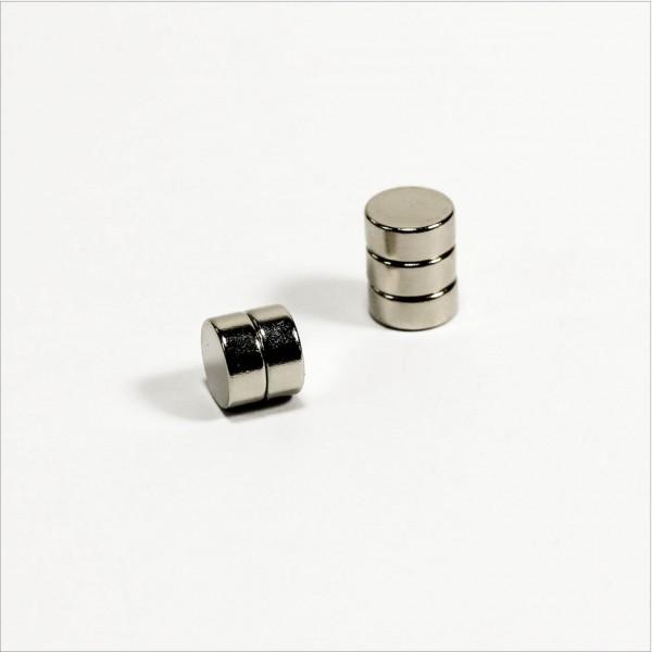 D7x3mm - N48 NdFeB Scheiben Magnet - NiCuNi