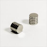 D10x2mm - N52 NdFeB Scheiben Magnet - NiCuNi