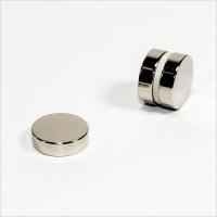 D18x5mm - N52 NdFeB Scheiben Magnet - NiCuNi