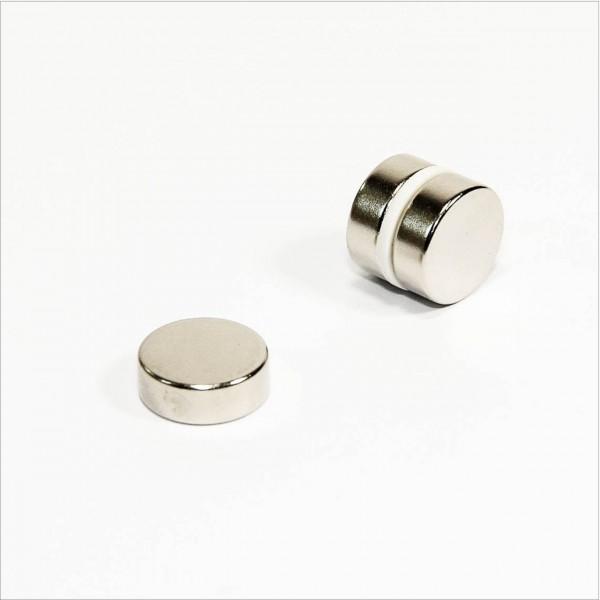 D14x5mm - N42 NdFeB Scheiben Magnet - NiCuNi