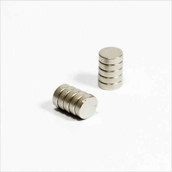 D5x1,5mm - N50 NdFeB Scheiben Magnet - NiCuNi