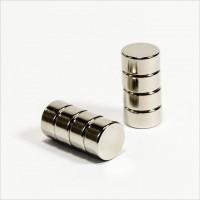 D10x5mm - N45 NdFeB Scheiben Magnet - NiCuNi