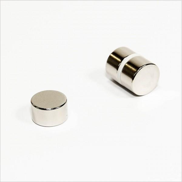 D12x7mm - N42 NdFeB Scheiben Magnet - NiCuNi