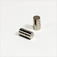 D4x1,5mm - N45 NdFeB Scheiben Magnet - NiCuNi