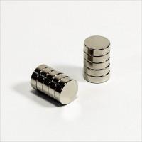 D10x3mm - N48 NdFeB Scheiben Magnet - NiCuNi