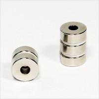 D15-d5,2x6mm - N42 NdFeB Ring Magnet - NiCuNi